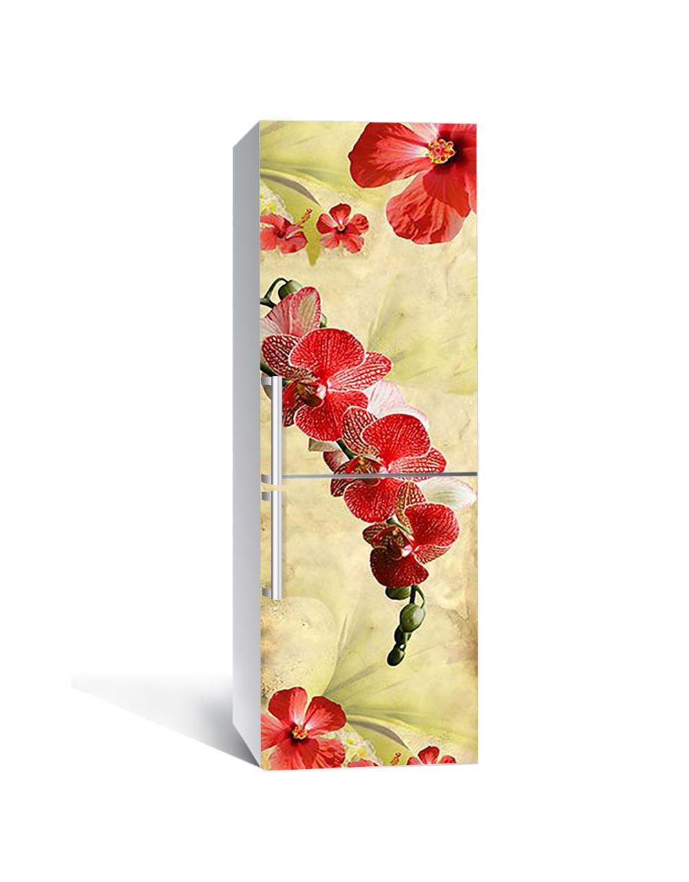 Интерьерная наклейка на холодильник Ветки Красных Орхидей (виниловая пленка ламинированная ПВХ) цветы Бежевый 650*2000 мм