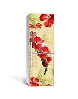 Интерьерная наклейка на холодильник Ветки Красных Орхидей (виниловая пленка ламинированная ПВХ) цветы Бежевый 650*2000 мм, фото 1