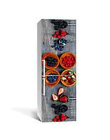 Интерьерная наклейка на холодильник Лесные ягоды виниловая пленка ламинированная ПВХ клубника черника Серый