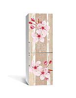 Интерьерная наклейка на холодильник Розовые Цветы Вишни виниловая пленка ламинированная ПВХ сакура Бежевый, фото 1