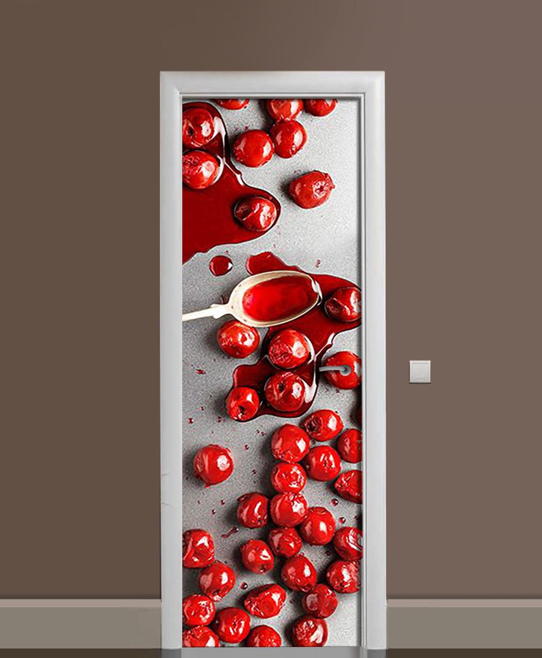 Наклейка на двери Вишневое варенье виниловая пленка ламинированная ПВХ красные ягоды Еда 650*2000 мм