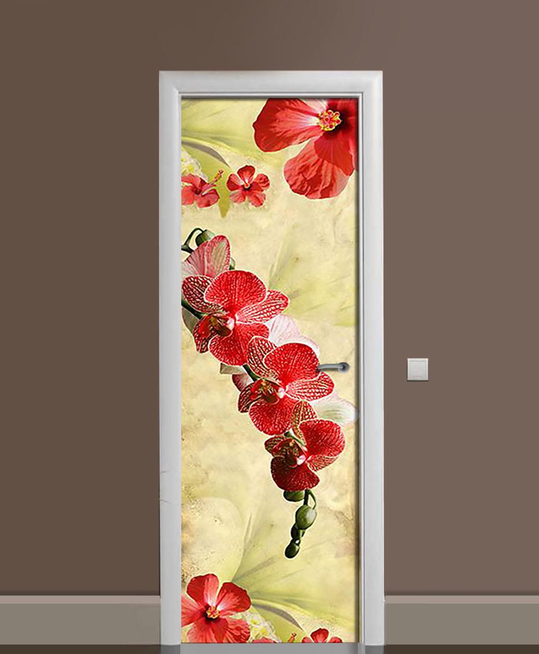 Наклейка на двери Ветки Красных Орхидей виниловая пленка ламинированная ПВХ цветы Бежевый 650*2000 мм