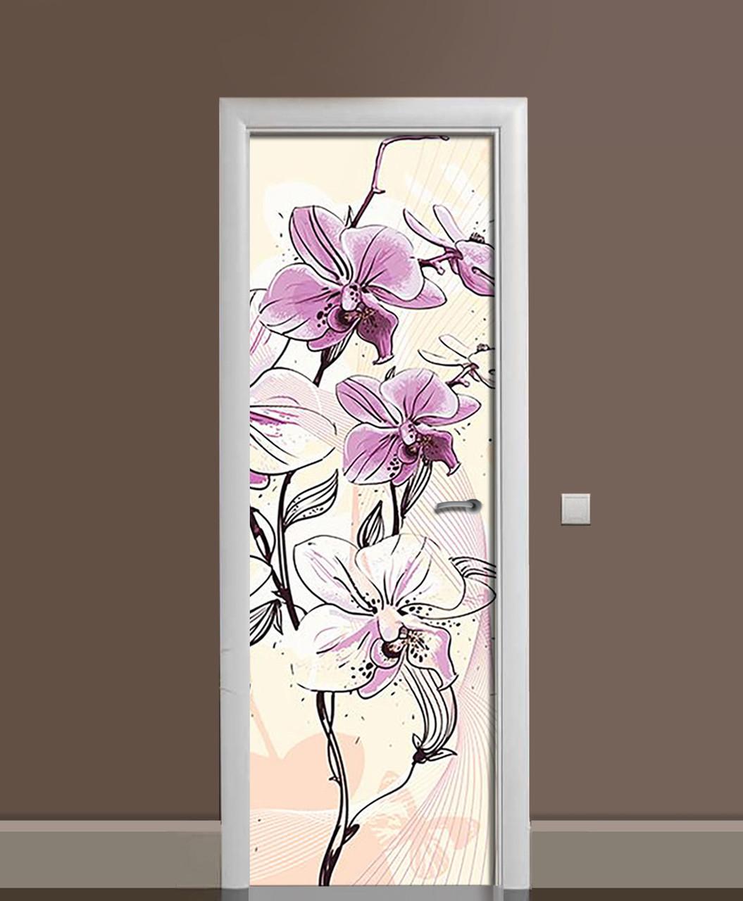 Наклейка на двери Нарисованные Орхидеи виниловая пленка ламинированная ПВХ цветы бабочки Бежевый 650*2000 мм