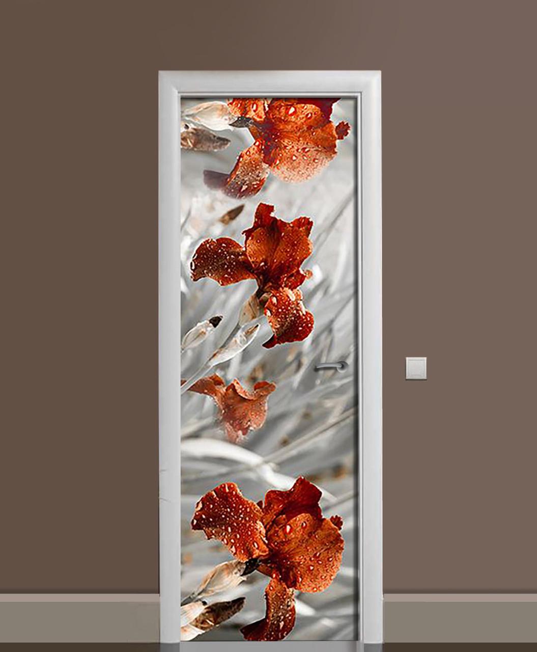 Наклейка на двері Великі Іриси вінілова плівка самоклеюча ламінована ПВХ квіти Сірий 650*2000 мм