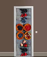 Наклейка на двери Лесные ягоды виниловая пленка ламинированная ПВХ натюрморт клубника черника Серый 650*2000мм, фото 1