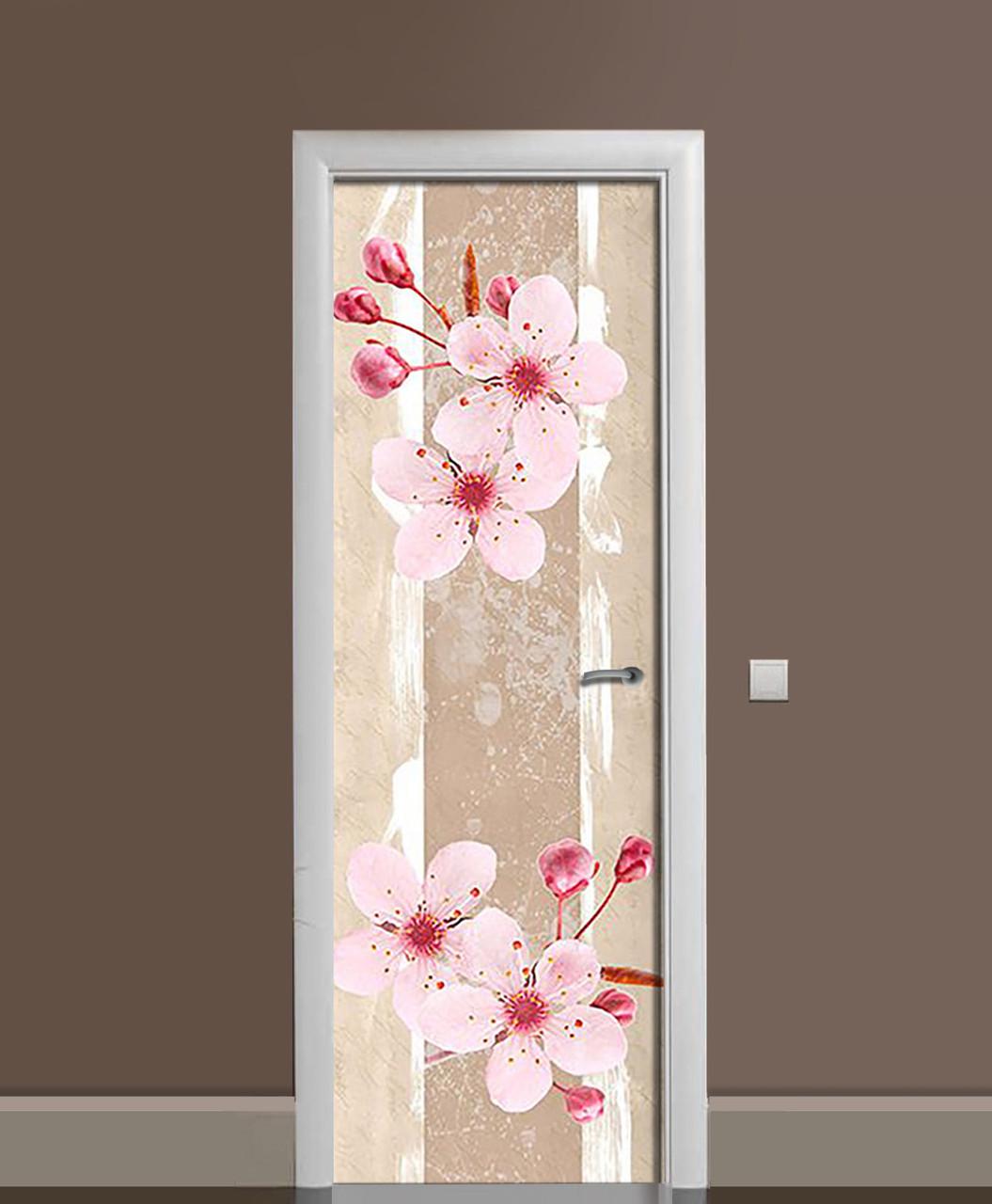 Наклейка на двери Розовые Цветы Вишни виниловая пленка ламинированная ПВХ сакура абстракция Бежевый 650*2000мм
