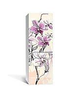 Виниловая 3D наклейка на холодильник Нарисованные Орхидеи пленка ламинация ПВХ цветы Бежевый 65*200см, фото 1