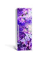 Виниловая 3D наклейка на холодильник Сирень Макро интерьерная пленка ПВХ цветы Фиолетовый 650*2000 мм, фото 1