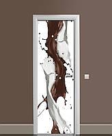 Виниловая 3D наклейка на двери Кофейные брызги (интерьерная самоклеющаяся пленка ламинированная ПВХ) жидкость Абстракция кофе Бежевый 650*2000 мм, фото 1