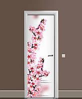 Виниловая 3D наклейка на двери Розовые цветы Вишни (интерьерная самоклеющаяся пленка ламинированная ПВХ) сакура на белом фоне 650*2000 мм, фото 1