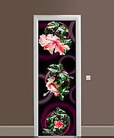 Виниловая 3D наклейка на двери Гибискус пленка ПВХ розовые цветы в горшочках Коричневый 650*2000 мм, фото 1
