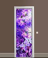 Виниловая 3D наклейка на двери Сирень Макро (интерьерная самоклеющаяся пленка ламинированная ПВХ) цветы Фиолетовый 650*2000 мм, фото 1