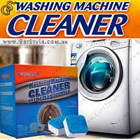 """Таблетки для чистки стиральной машины - """"Cleaner"""" - 30 шт, фото 1"""