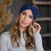 """Вязанная повязка """"Алана"""" цвет синий"""