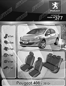 Авточехлы Peugeot 408 2012- EMC Elegant