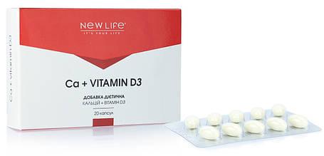 Ca + Vitamin D3 (Кальций + Витамин D3) капсулы - восполнение кальция в организме, фото 2