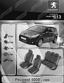 Авточехлы Peugeot 5008 2009- EMC Elegant