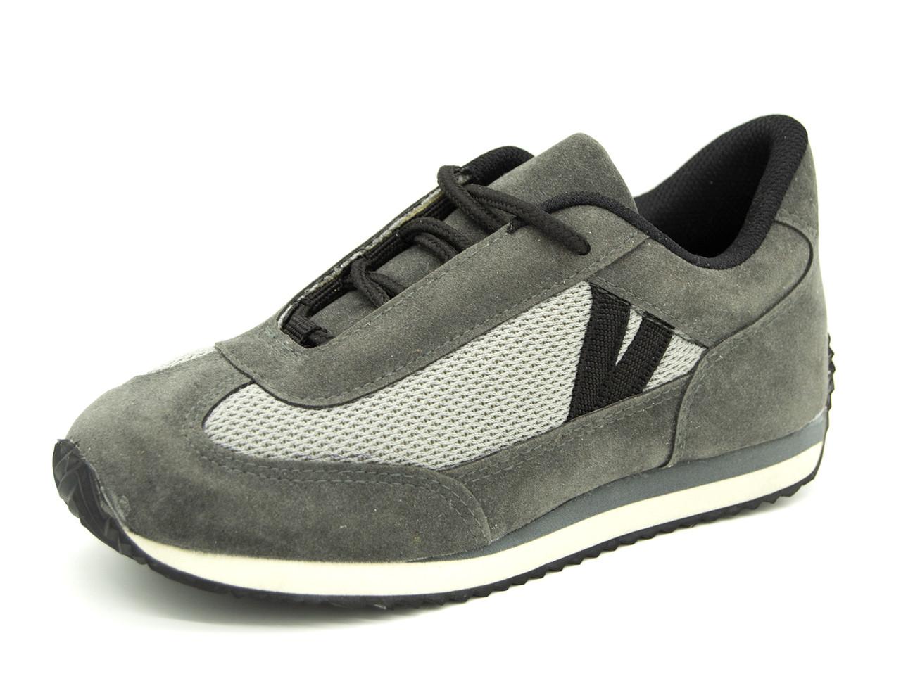 Кросівки Для хлопчиків Сірий
