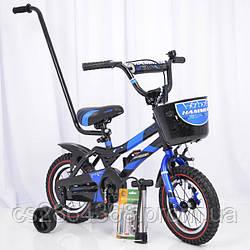 """Детский велосипед HAMMER S500 12"""""""