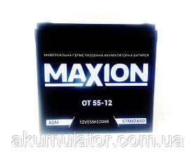 Акумулятор промисловий MAXION 12V 55 Ah