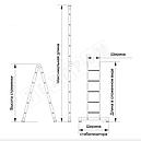 Лестница алюминиевая двухсекционная универсальная 2 х 11 ступеней, фото 3