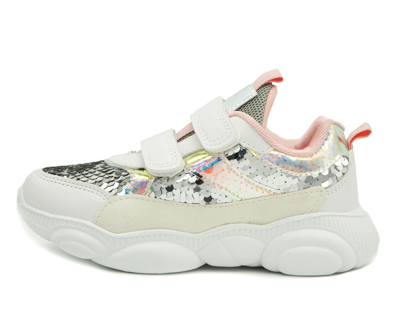 Кросівки Для дівчаток Біло-сріблястий