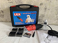 Машинка для стрижки животных, собак кошек LEX LXDC10 / 100 Вт + набор аксессуаров