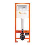 Звоните. Будет дешевле. Комплект Q-tap унитаз с сиденьем Jay WHI 5176 + инсталляция Nest M425-M11CRM + набор, фото 8