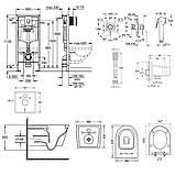 Комплект унітаз з сидінням Q-tap Jay WHI 5176 + інсталяція Grohe Rapid SL 38721001 + набір для гігієнічного, фото 2