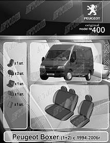 Авточехлы Peugeot Boxer (1+2) 1994-2006 EMC Elegant