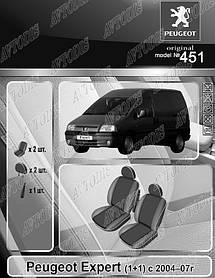 Авточехлы Peugeot Expert Van (1+1) 2007- EMC Elegant