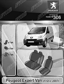Авточехлы Peugeot Expert Van (1+2) 2007- EMC Elegant