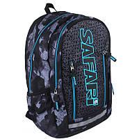 Рюкзак шкільний підлітковий з принтом Safari 20-141L-1, фото 1