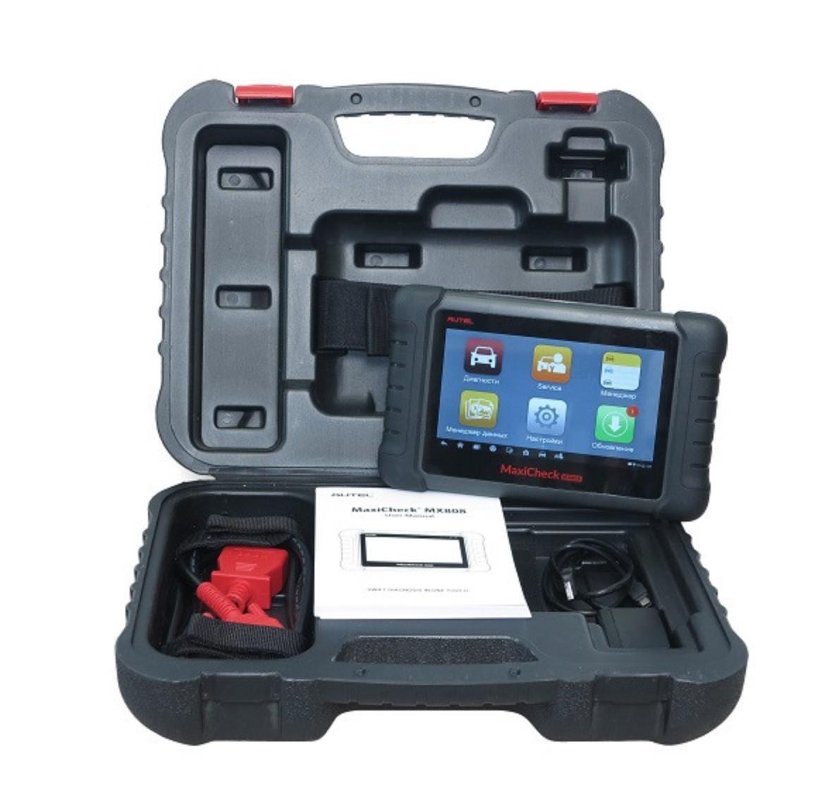 Сканер діагностичний Autel MaxiCheck MX808