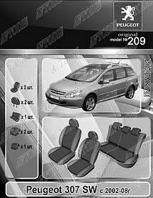Авточехлы Peugeot 307 SW 2002-2008 EMC Elegant