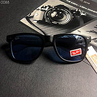 Хайповые солнцезащитные очки в стиле Ray Ban Wayfarer
