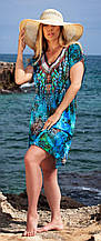 Сукня пляжне