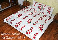 Комплект постельного белья Евро - Маки