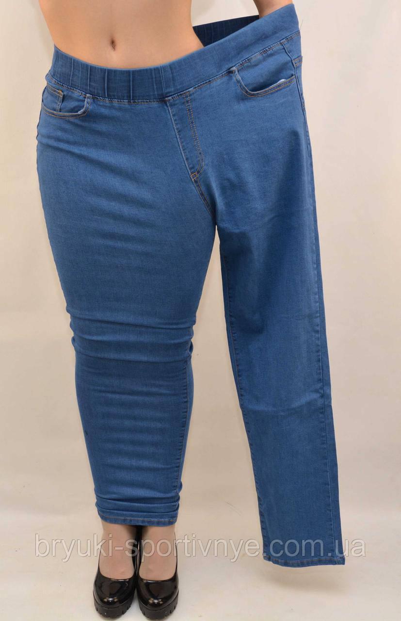 Джинсы женские стрейч в хороших размерах  31 Синий БРАК