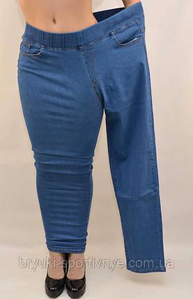 Джинсы женские стрейч в хороших размерах  31 Синий БРАК, фото 2