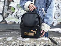 Качественный кожаный женский спортивный рюкзак Puma Черный