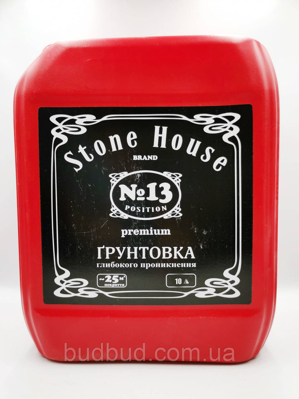 """Грунтовка глубокого проникновения Stone House """"Premium"""" 10л. №13"""