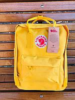 Качественный школьный рюкзак Fjallraven Kanken, стильный рюкзак Канкен Желтый, Жовтий