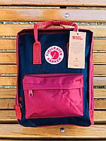 Качественный школьный рюкзак Fjallraven Kanken, рюкзак Канкен Бордовый с темно-синим карманом