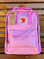 Качественный школьный рюкзак Fjallraven Kanken, стильный рюкзак Канкен Розовой розовий