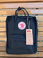 Качественный школьный рюкзак Fjallraven Kanken, стильный рюкзак Канкен Черный чорний