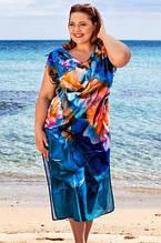 Довга сукня пляжне
