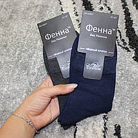 Носки стрейч мужские ФА 601 (в упаковке 10 пар), фото 1