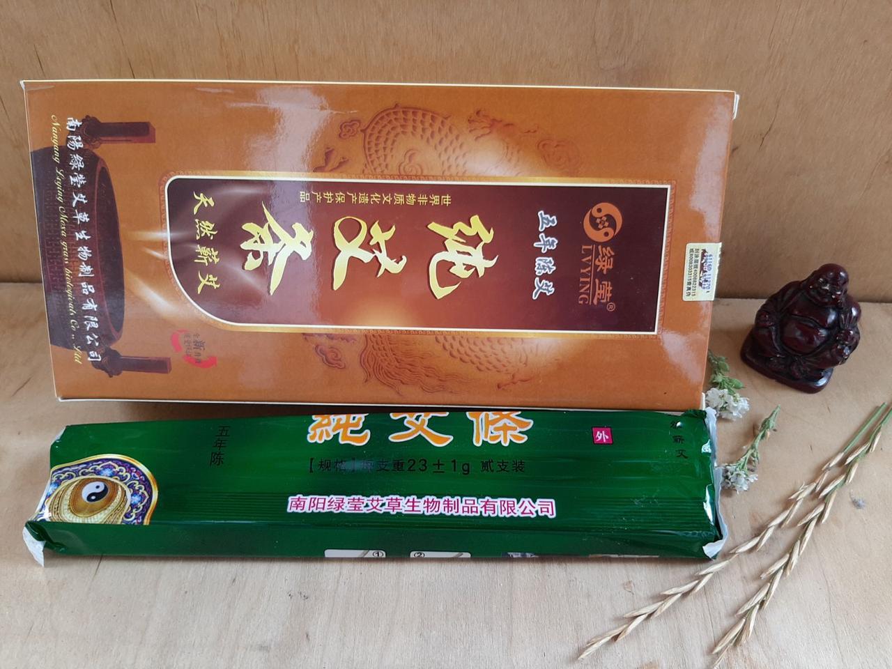 Моксы  полынные сигары  18*200 мм  пятилетние 10 шт