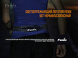 Поясна сумка Fenix AFB-10 блакитна, фото 7